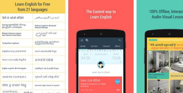 hello english learn english for pc download free